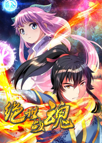 Peerless Battle Spirit Manga | Anime-Planet