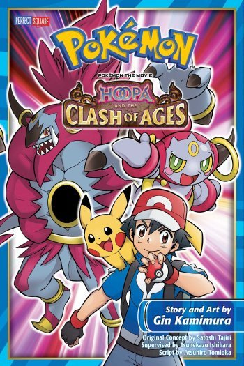Pokemon The Movie Hoopa And The Clash Of Ages 2015