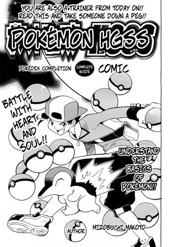 Pokmon Heart Gold Soul Silver Pokdex Completion Comic Manga