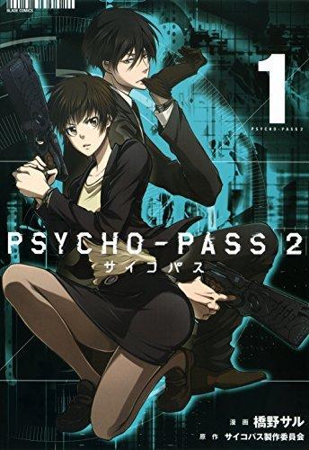 Psycho Pass 2 Manga Anime Planet