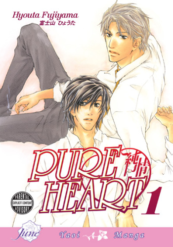 Pure Heart main image
