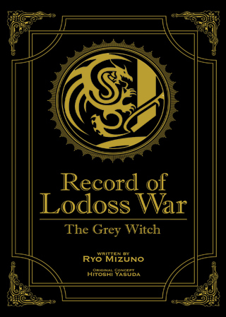 Record of Lodoss War : The Grey Witch (Light Novel)