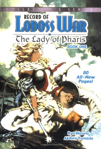 Record of Lodoss War: The Lady of Pharis main image