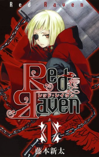 Red Raven main image