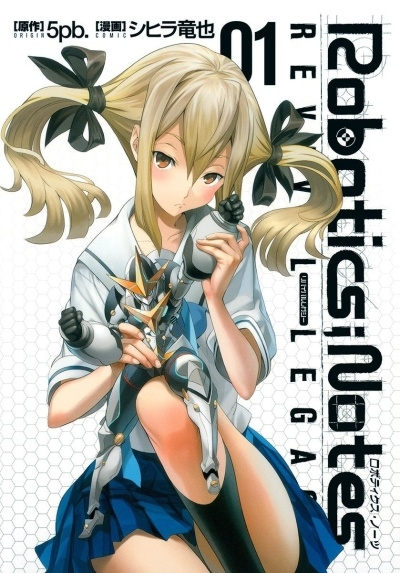 Robotics Notes Revival Legacy Manga Anime Planet