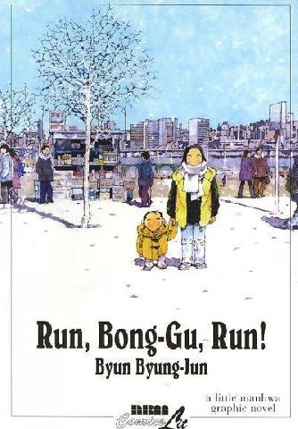 Run, Bong-Gu, Run! main image