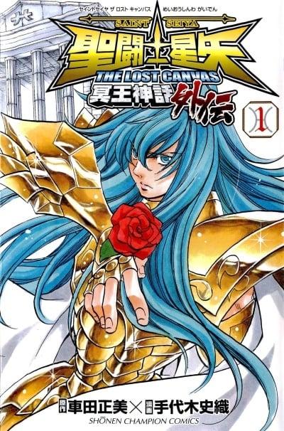 Canvas 2 Anime Characters : Saint seiya the lost canvas meiou shinwa gaiden manga