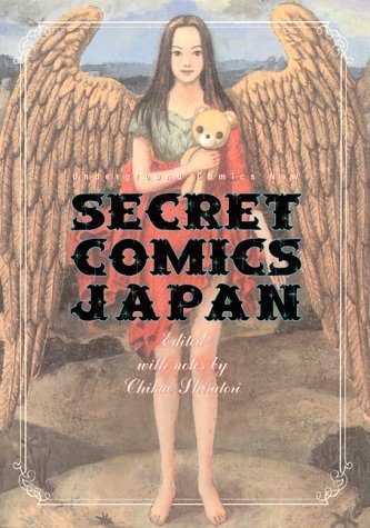 Secret Comics Japan: Underground Comics Now main image