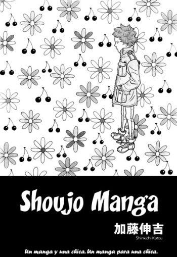 Shoujo Manga main image