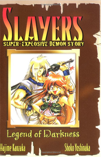 Slayers Super-Explosive Demon Story