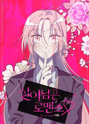 Surviving Romance Manga Recommendations   Anime-Planet