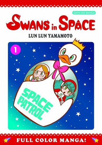 Swans in Space main image
