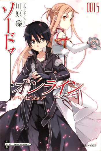 Sword Art Online Side Stories (Light Novel)