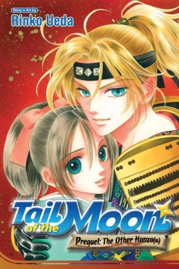 Tail of the Moon Prequel: The Other Hanzo