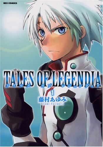 Tales of Legendia main image