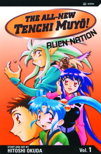 The All-New Tenchi Muyo!
