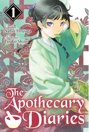 The Apothecary Diaries (Light Novel)