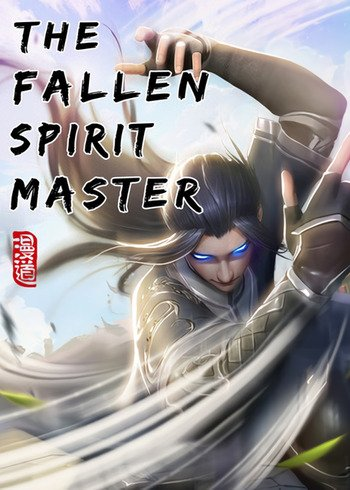 Fallen Master: manga where ms has a system