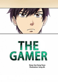 Characters Appearing In The Gamer Manga