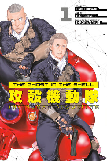 The Ghost in the Shell: The Human Algorithm