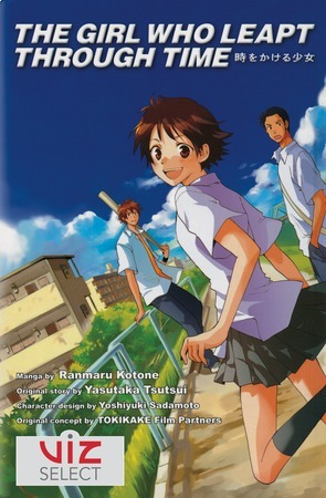 The Girl Who Leapt Through Time main image