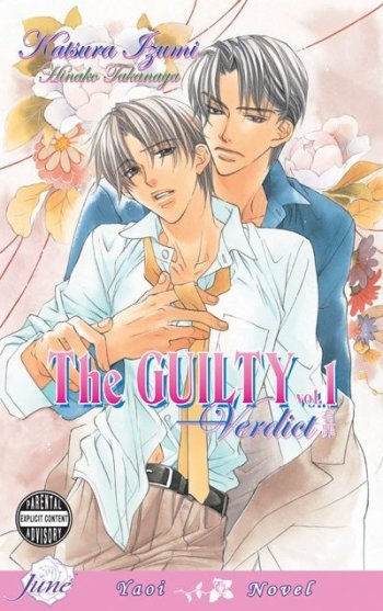 The Guilty Verdict main image