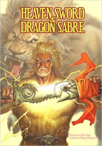 heaven sword and dragon sabre 1978 online