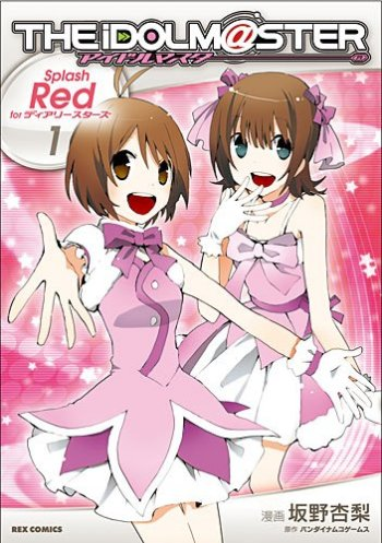 The iDOLM@STER Dearly Stars: Splash Red main image