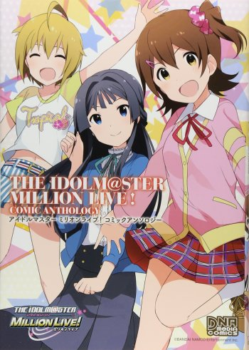 The iDOLM@STER - Million Live! Comic Anthology