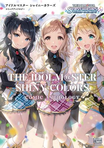 The iDOLM@STER: Shiny Colors - Comic Anthology