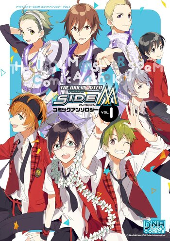 The iDOLM@STER SideM: Comic Anthology