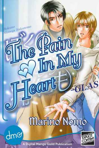 The Pain in My Heart main image