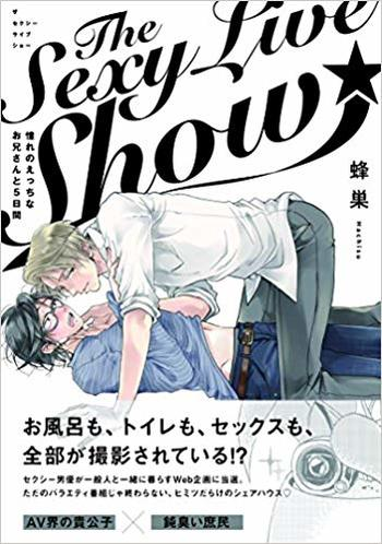 Live manga sexy photo photos 369