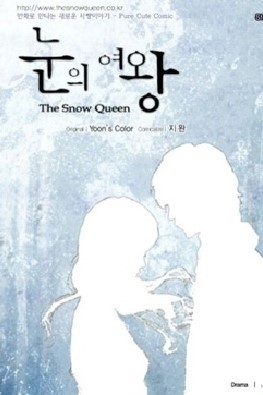 The Snow Queen main image