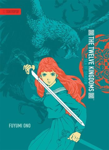The Twelve Kingdoms (Light Novel) main image