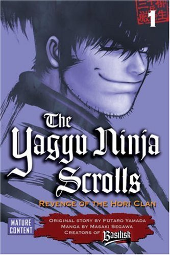 The Yagyu Ninja Scrolls: Revenge of the Hori Clan main image