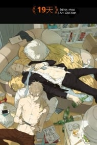 Bl Manga Anime Planet