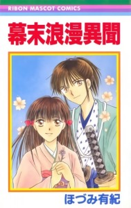 2001 Seconds Time Trap