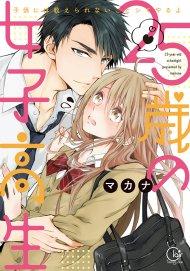 List of mature manga