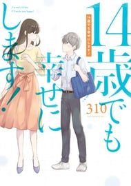 Manga female younger relationships older male Older Woman/Younger