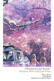 5 Centimeters per Second (Light Novel)