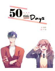 Red Storm Manga | Anime-Planet