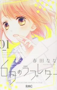 Otakumole - by ka0nashi | Anime-Planet