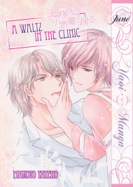 A Waltz In The Clinic
