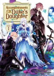 Accomplishments of the Duke's Daughter (Light Novel)