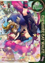 Alice in the Country of Clover: Cheshire Cat Waltz