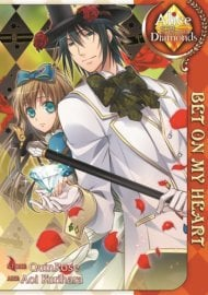 Alice in the Country of Diamonds: Bet On My Heart (Light Novel)