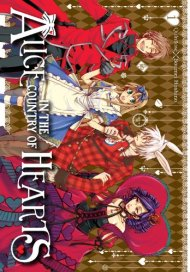 Alice in the Country of Hearts image