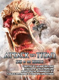 Attack on Titan: End of the World (Light Novel)