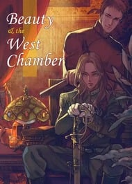 Beauty And The West Chamber